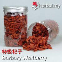 Barbary Wolfberry Fruit - 特级杞子 200g