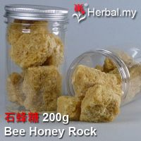 Bee Honey Rock - 石蜂糖 200g