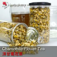 Chamomile Flower Tea - 洋甘菊花茶 27g