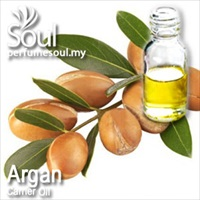 Carrier Oil Argan - 100ml