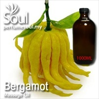 Massage Oil Bergamot - 1000ml