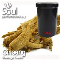 Massage Cream Ginseng - 1000g