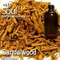Massage Oil Sandalwood - 1000ml